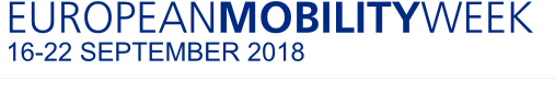 Конкурс за 7-ма годишна награда за Планиране на Устойчива Градска Мобилност